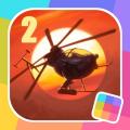 Chopper 2 (AppStore Link)