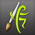 ArtRage (AppStore Link)
