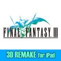FINAL FANTASY III for iPad (AppStore Link)