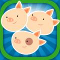 I tre porcellini (AppStore Link)
