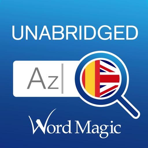Immagine per English Spanish Dictionary - Unabridged