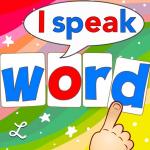 Immagine per Mago delle parole inglesi - English Word Wizard