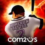 Icona applicazione HB2 PLUS