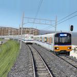 Immagine per Train Drive ATS