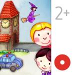 Immagine per La mia città - Libro Animato Per Bambini