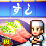 Immagine per The Sushi Spinnery