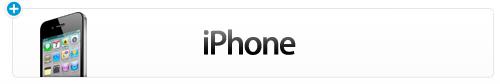 firmware iphone NUOVI FIRMAVERE IPHONE 2 3 3g 4 4new