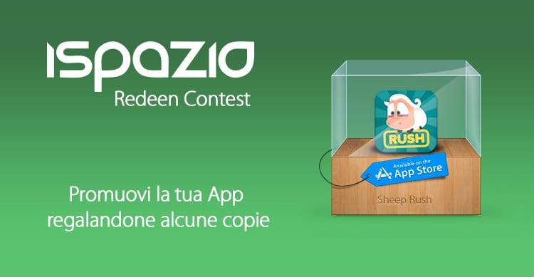 ispazio_redeem_contest_hero