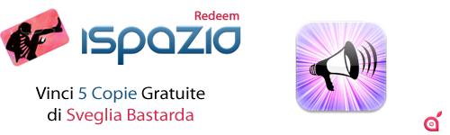 ispazio redeem