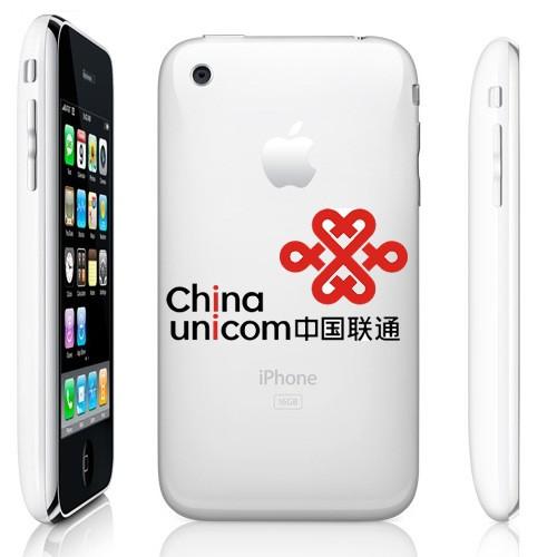 iphone-china-unicom-11
