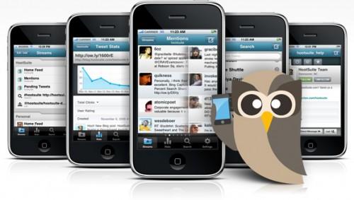 iphone_array