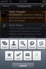 twitterrificscreen3