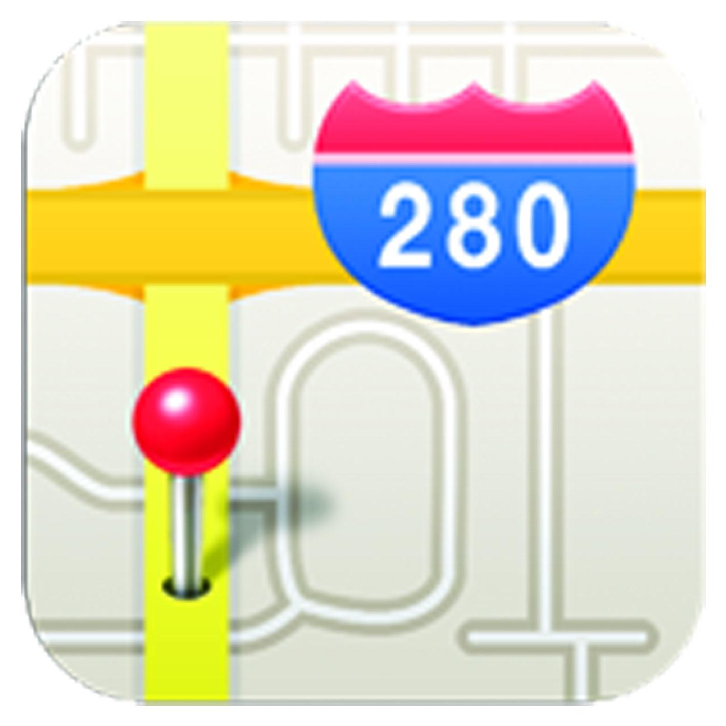 """Google sperimenta i Link Sponsorizzati nell'applicazione """"Mappe"""" in America. A breve Apple potrebbe presentare un nuovo servizio proprietario per le Mappe"""
