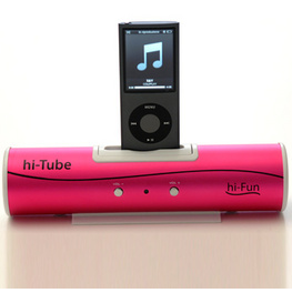 hi-Tube, un potente speaker da scrivania per iPhone e iPod! | iSpazio Product Review