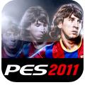 PES 2011 – Pro Evolution Soccer: Arriva finalmente il supporto al Display Retina!