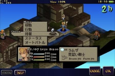 Ulteriore posticipo per Final Fantasy Tactics: l'atteso titolo sarà rilasciato entro la primavera 2011