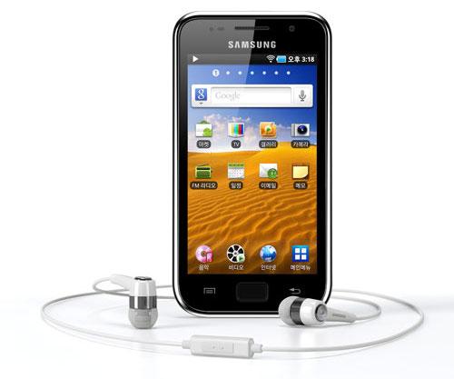Samsung Galaxy Player: Dopo il telefono ed il Tablet, è in arrivo anche il Player multimediale per concorrere con Apple