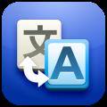 Google Translate (AppStore Link)
