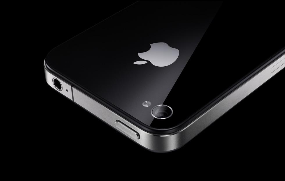 La fotocamera del prossimo iPhone 5 potrebbe essere la stessa del Sony Xperia | Rumors