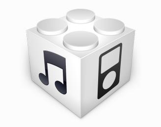 iOS 4.2.6, per tutti gli iPhone, verrà rilasciato entro i prossimi 10 giorni?