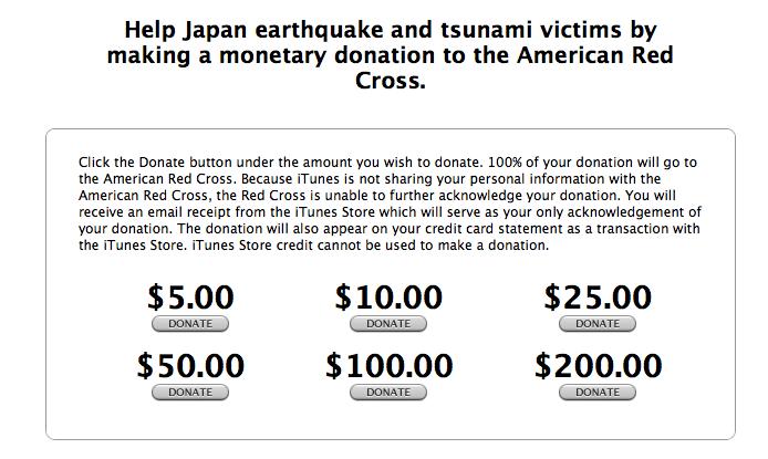 Apple raccoglie fondi per i terremotati in Giappone attraverso iTunes