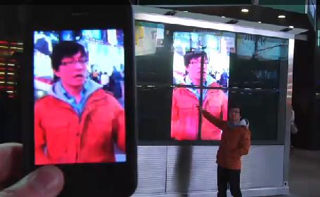 Nuovo accessorio per trasmettere un filmato registrato su iPhone su un qualunque schermo senza cavi o semplicemente un fotomontaggio? | Video