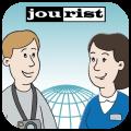 Interprete da viaggio: Una bella applicazione che vi permetterà di comunicare all'estero anche senza conoscere la lingua locale [Video]