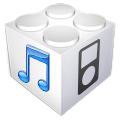 L'aggiornamento iOS 5.1 potrebbe introdurre maggiori funzionalità nell'applicazione Note