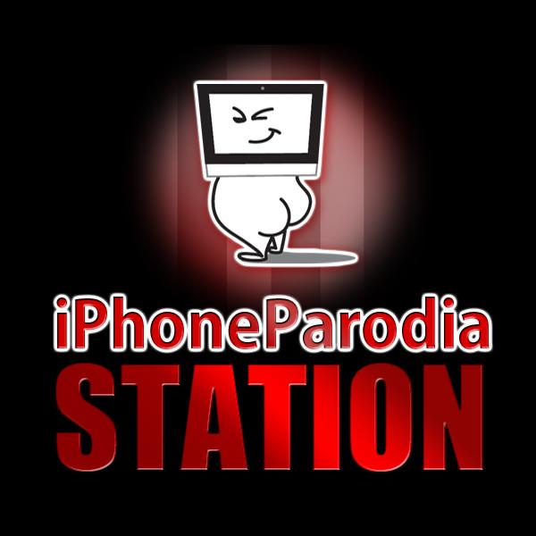 iPhoneParodia Station: Il più divertente Podcast audio supportato da iSpazio [DISPONIBILE SU ITUNES – AGGIORNATO]