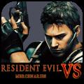 Resident Evil Mercenaries VS.: il primo gioco esclusivamente multiplayer di Capcom arriva nell'AppStore