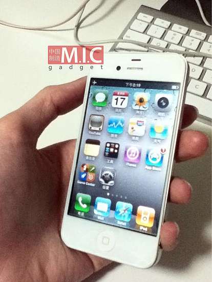 prototipo iphone 4s rumors