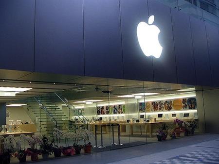 Apple offrirà riparazioni gratuite per tutti i dispositivi danneggiati dal terremoto in Giappone | Curiosità