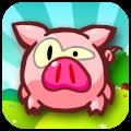 """Pig Shot: divertitevi con il gioco del """"tiro al maiale"""""""