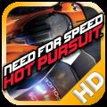 Need for Speed Hot Pursuit si aggiorna introducendo la funzione Autolog!