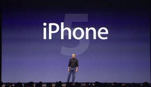 Digitimes: l'iPhone 5 potrebbe avere un display curvo | Rumor