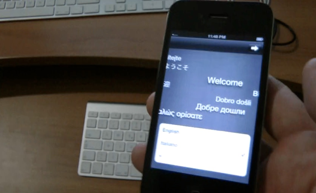 iSpazio vi mostra il primo video dell'avvio e della configurazione iniziale di iOS 5 su iPhone 4