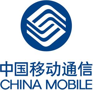 Il COO di Apple Tim Cook visto nella sede di China Mobile   Rumor
