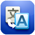 Google Translate for iPhone: arriva il primo aggiornamento