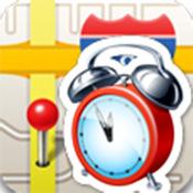 GPS Alarm Pro: riposate durante un viaggio senza il rischio di perdere la fermata!