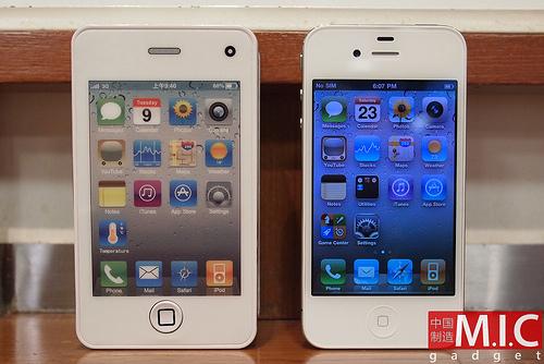 Scoperto in Cina un ventilatore portatile modellato ad immagine e somiglianza dell'iPhone 4!