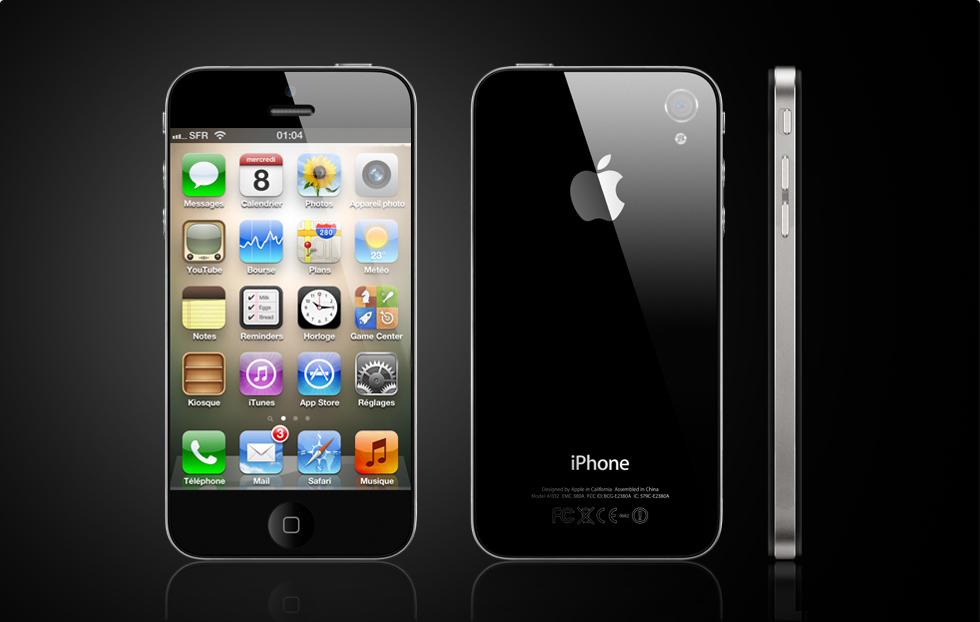 Il prossimo iPhone potrebbe essere così? | MockUp