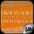 Vinci 4 copie di Sinonimi&Contrari su iSpazio!