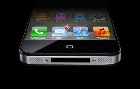 AT&T si sta preparando per il lancio del nuovo iPhone a settembre?