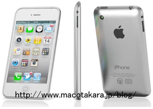China Times – nuove previsioni per il lancio di iPhone5 e iPad 3