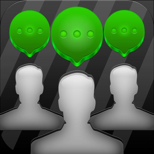SMS Falsi: simulate l'arrivo di un messaggio sul vostro iPhone | App Store