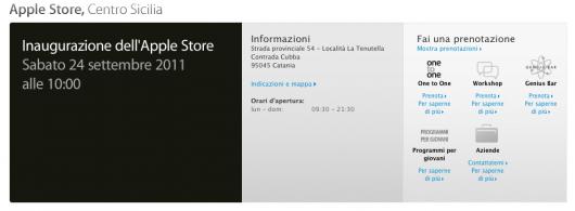 """Apple Store """"Centro Sicilia"""" di Catania, mancano meno di 48 ore all'apertura. Voi ci sarete?"""