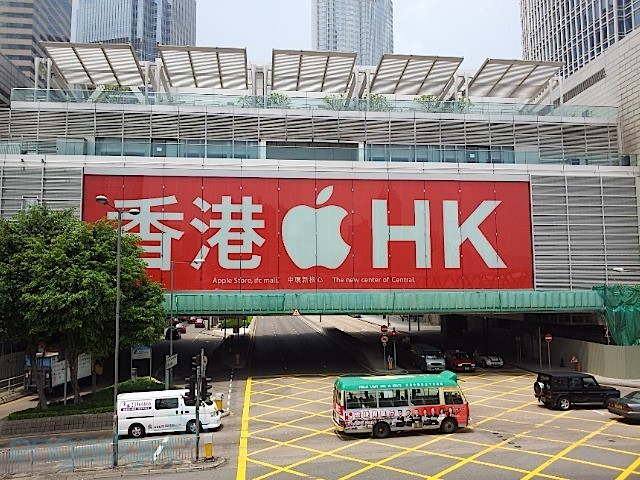 Compare finalmente la mela sull'Apple Store in costruzione ad Hong Kong!