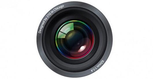 fotocamera-ispazio