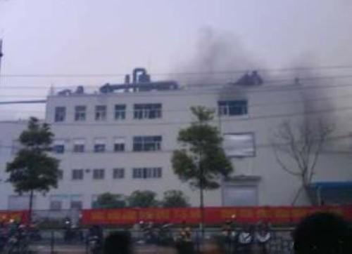 Ancora un incendio divampato agli impianti Foxconn, nessuna vittima per fortuna