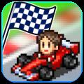 Grand Prix Story, il gestionale di corse automobilistiche finalmente in App Store